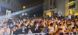 הפגנה כאן היהודים באים אלפים
